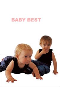ベビー幼児用オーガニックコットンEB1