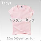 リブクルーネックオリジナルプリントTシャツ